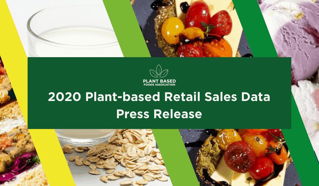 2020 Retail Sales Data Announcement